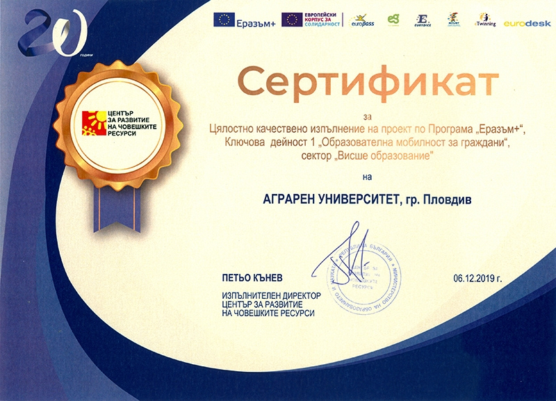 Certificate of Acknowledgment under Erasmus+
